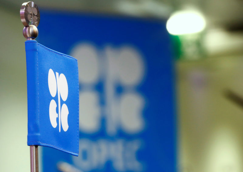 Here's What Citigroup to Goldman Say About the OPEC+ Oil Deal